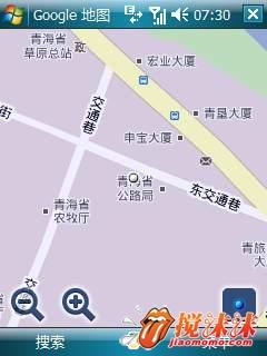 .0系统 谷歌地图 绿色最新3.2.0版 数码电脑 西宁搅沫沫社区图片